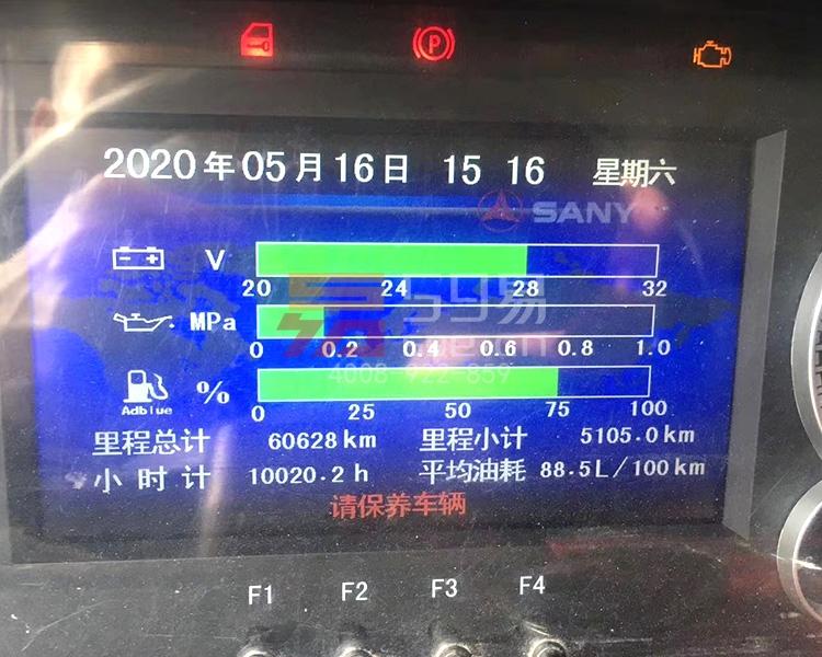 2016年12月三一C8标12方搅拌车