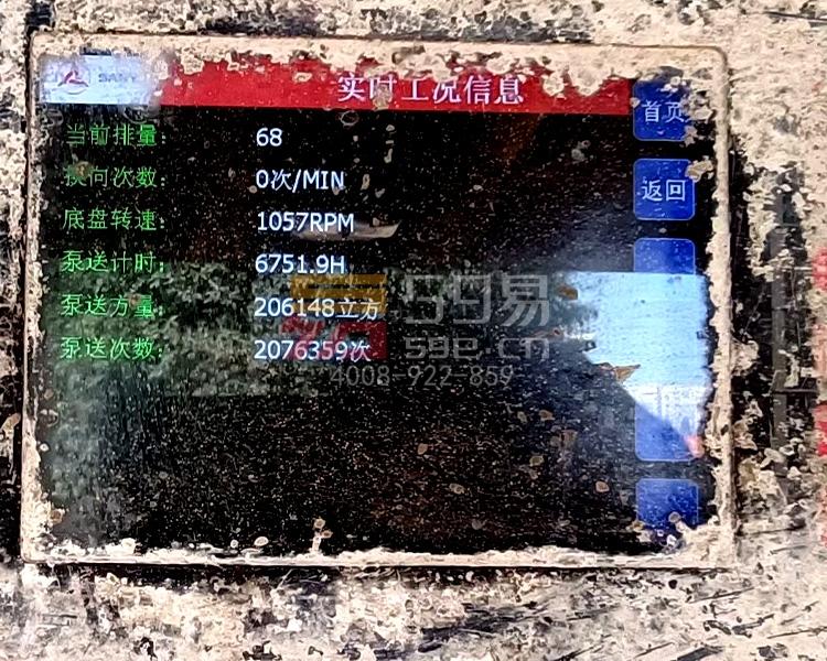 2012年7月三一奔驰52米泵车