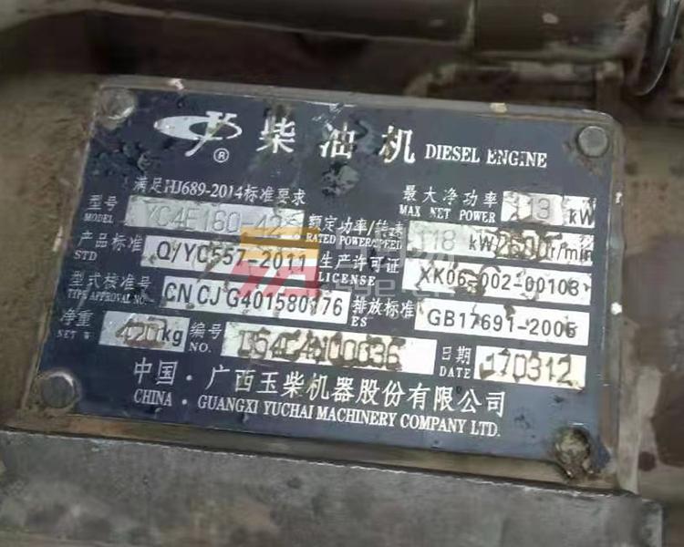 2017年5月东风6方搅拌车