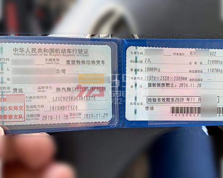 2019年11月德龙唐鸿大20方搅拌车