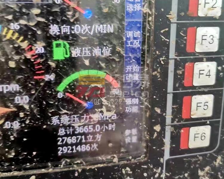 2013年11月三一奔驰56米泵车